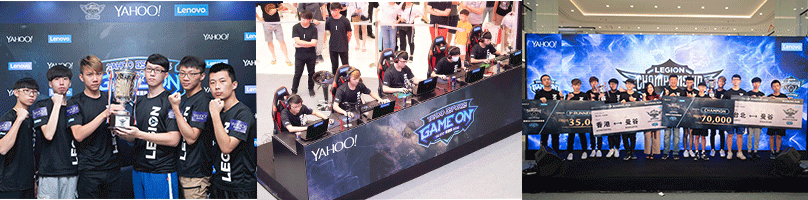 Yahoo x Lenovo Legion of Championship