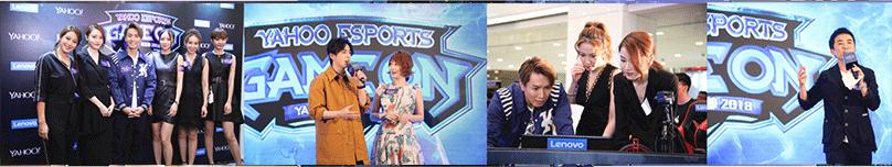 "Yahoo x Lenovo Legion of Championship"" star tournament"