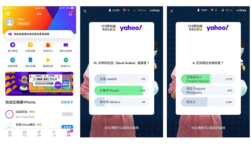 Yahoo x 123iknow in-app game