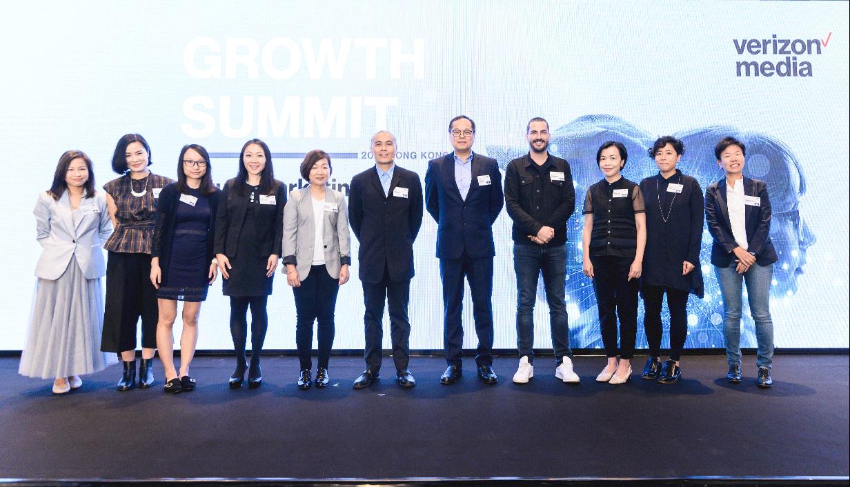 Verizon Media Growth Summit 2019 in Hong Kong