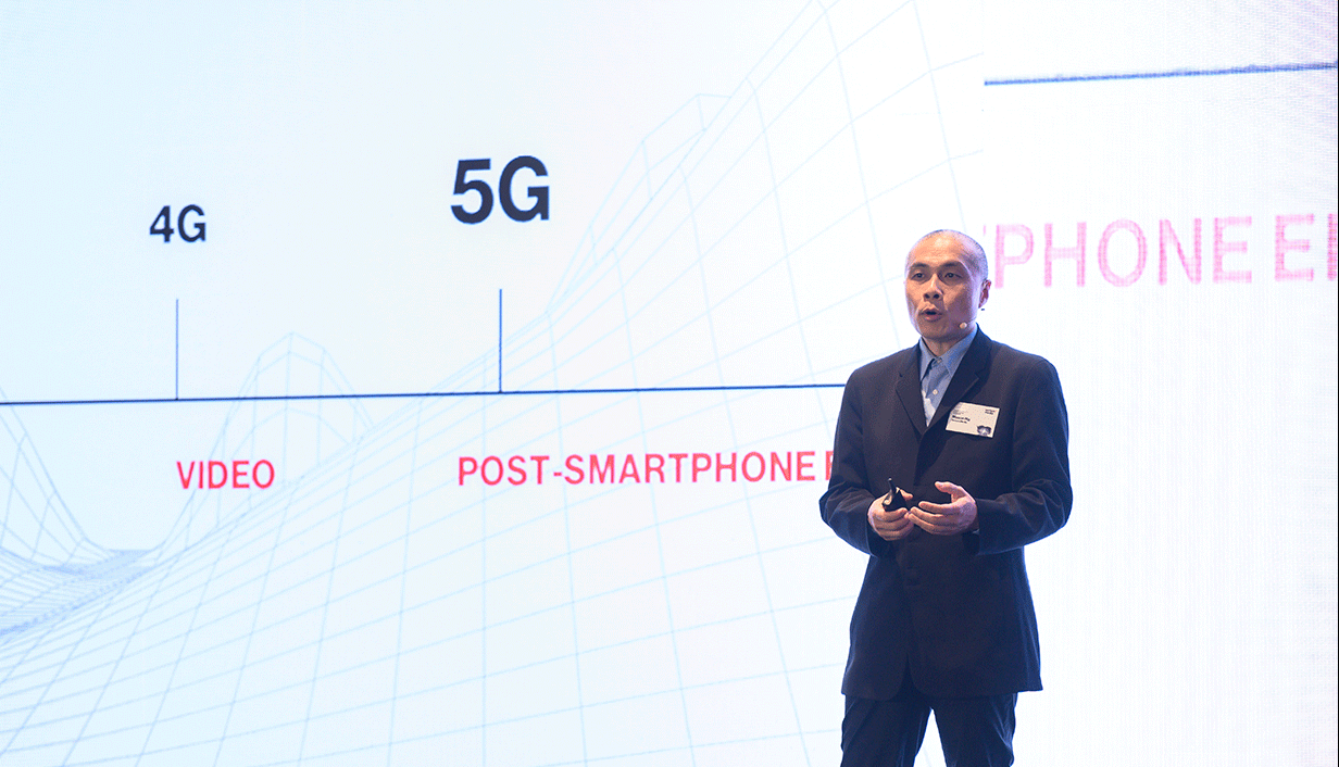 Mason Ng, VP of Product Management Edge and Cloud Computing, Verizon Media