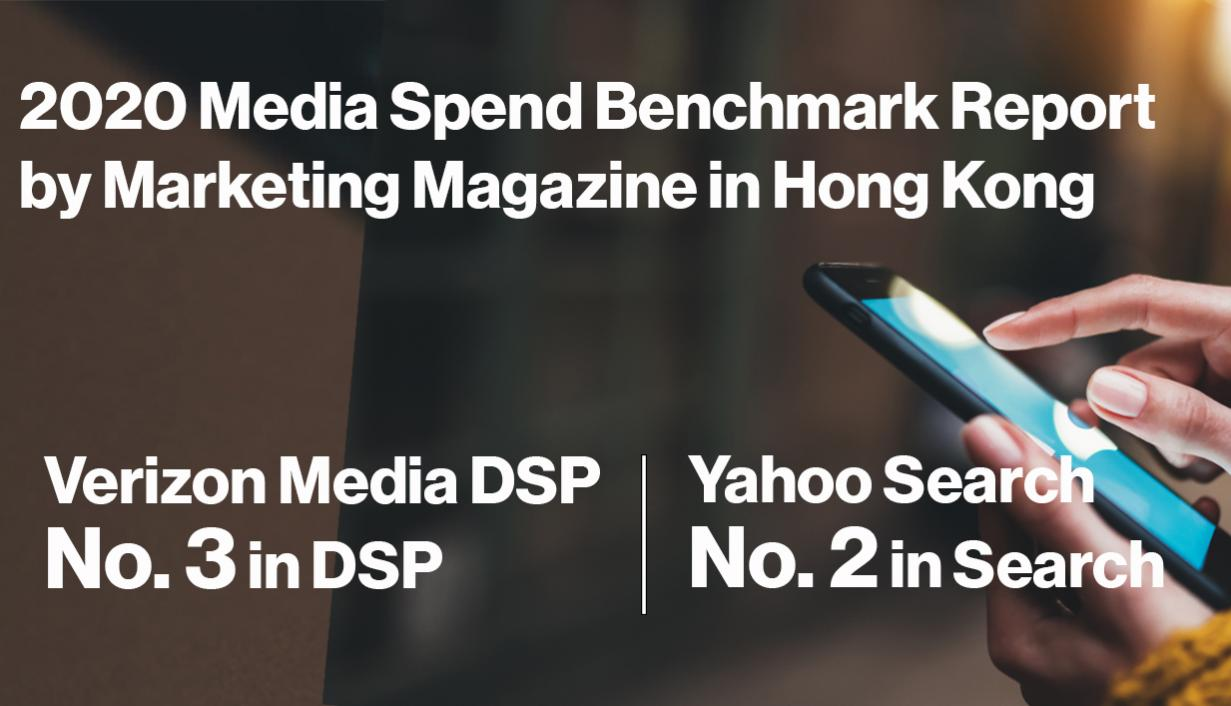 2020 Media Spend Benchmark Report by Marketing Magazine