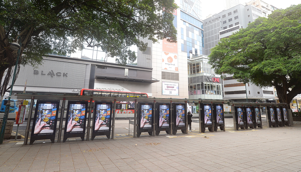 KMB bus shelter screens inventory available on Verizon Media DSP from May